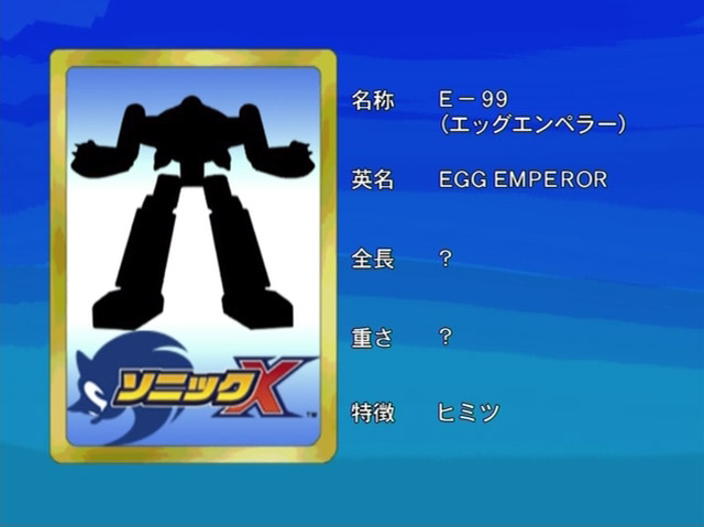 File:Sonicx-ep26-eyecatch.jpg