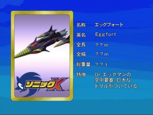 File:Sonicx-ep15-eye1.jpg