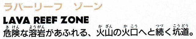 File:HirokazuYasuharaS&K-Logo4.png