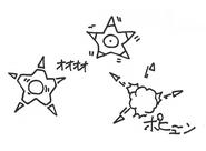 Sketch-Asteron
