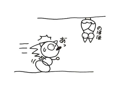 File:Sketch-Bat-Brain-II.png