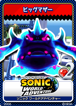 File:Sonic Unleashed 06 Big Mother.png