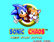 Sonicchaostitlescreenms