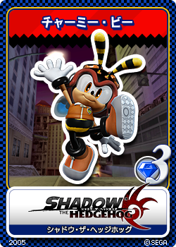 File:Shadow the Hedgehog 09 Charmy Bee.png