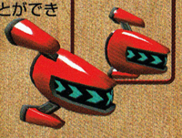 Dash-Rail-Sonic-Unleashed-Manual