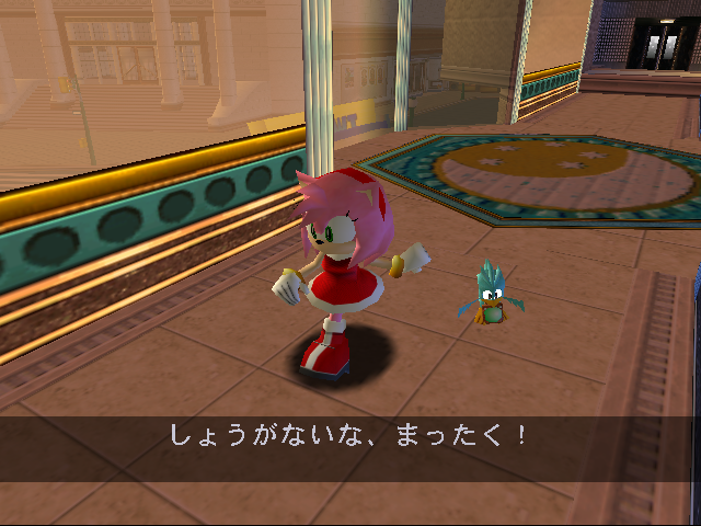 File:SonicAdventure AmyElevatorJP.png