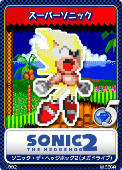 Image sonic the hedgehog 2 17 super sonic for Como se escribe beta
