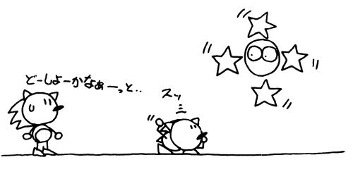 File:Sketch-Orbinaut-V.png