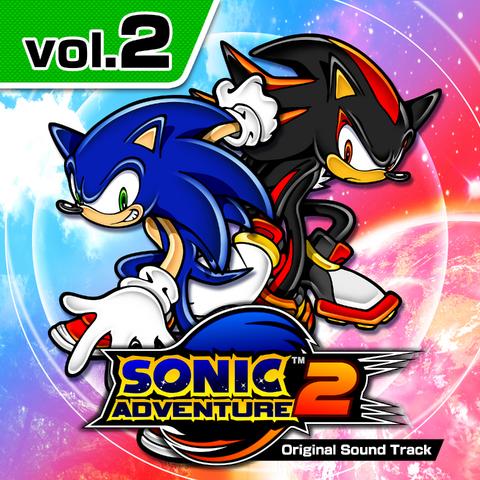 File:Sonic Adventure 2 Original Soundtrack Volume 2.png