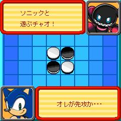 File:Sonic-reversi-hyper-06.png