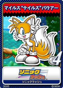 File:Sonic Rush 13 Tails.png