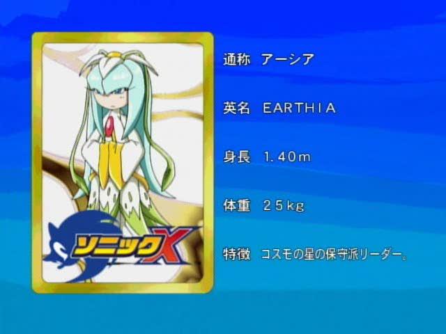 File:Sonicx-ep74-eye2.jpg