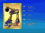 Sonicx-ep15-eye2