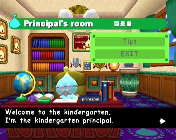 File:Kindergartenprin.jpg