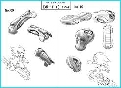 File:Gear12.jpg