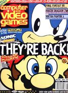 Computer and Video Games Issue 174 1996-05 EMAP Images GB 0000