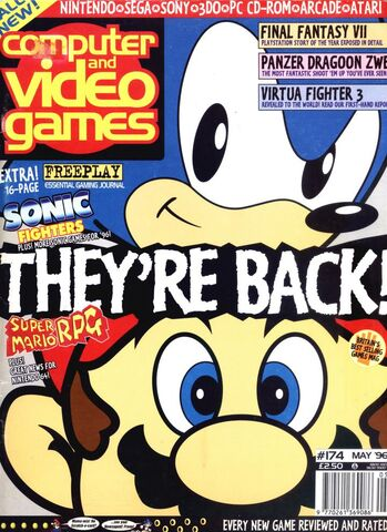 File:Computer and Video Games Issue 174 1996-05 EMAP Images GB 0000.jpg