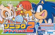 Sonic-Advance-2-Box-Art-JP
