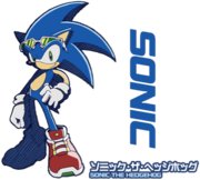 Sonic - Artwork - (1).png