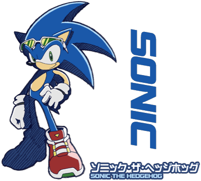 File:Sonic - Artwork - (1).png