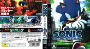 Sonic The Hedgehog (2006) - Box Artwork - Ps3 Japan Front - (1)