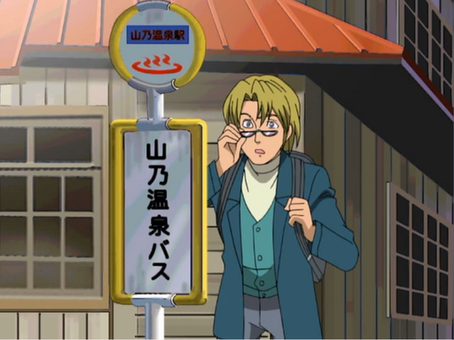 File:Ep22 Stewart glasses.png