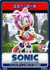 Sonic the Hedgehog (2006) 13 Amy Rose