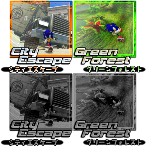 File:SonicAdventure2Battle NSWStageSelect.png