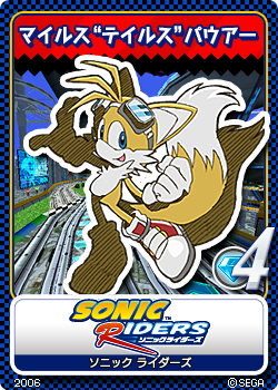 File:Sonic Riders 14 Tails.png