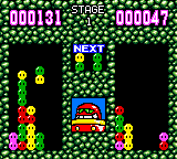 File:Game-Gear-Dr-Robotniks-Mean-Bean-Machine-8-bit.png