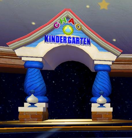 File:Kidergarten door.png