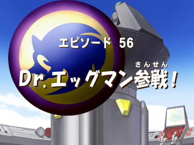 File:Sonic x ep 56 jap title.jpg