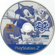 Heroes ps2 jp disc-119px