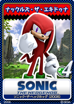 File:Sonic the Hedgehog (2006) 17 Knuckles the Echidna.png