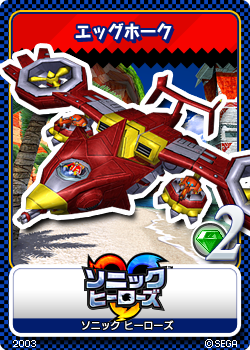 File:Sonic Heroes - 09 Egg Hawk.png