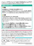 Manual0601jp