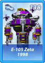 File:Card 138 (Sonic Rivals).png