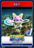 Sonic Colors 04 Spina