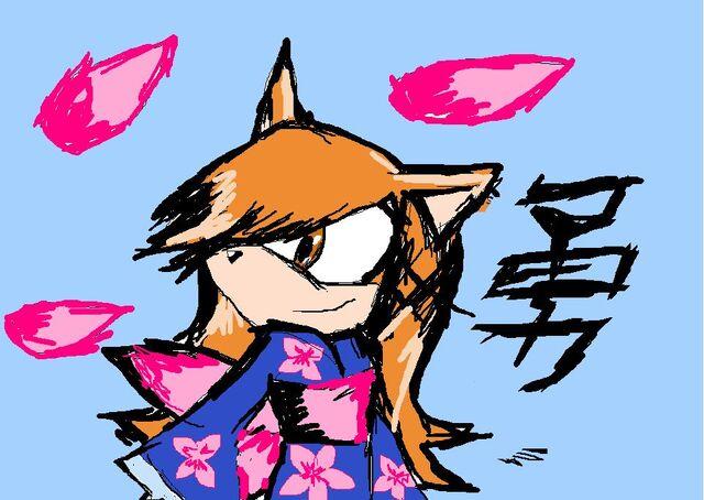 File:Kanojo.jpg