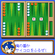 Sonic-backgammon-game0