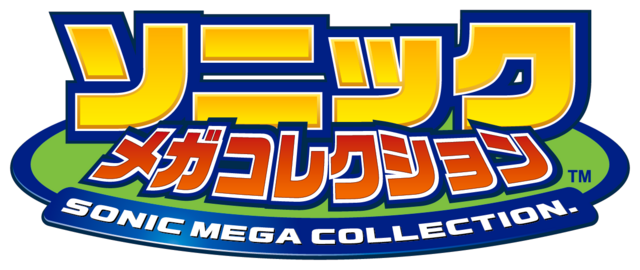 File:SonicMegaCollectionLogo2.png