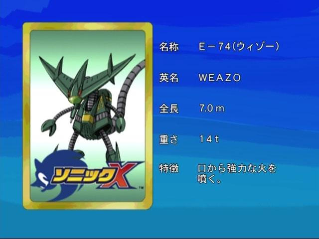 File:Sonicx-ep23-eye2.jpg