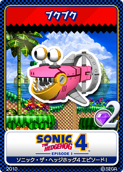 File:Sonic the Hedgehog 4 Episode 1 06 Jaws.png
