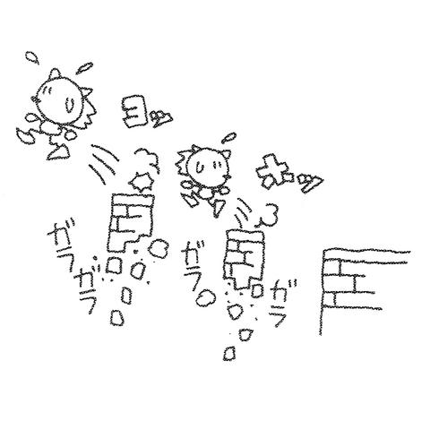 File:HirokazuYasuharaS&K-16.png