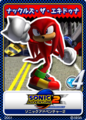 Thumbnail for version as of 18:07, October 12, 2011