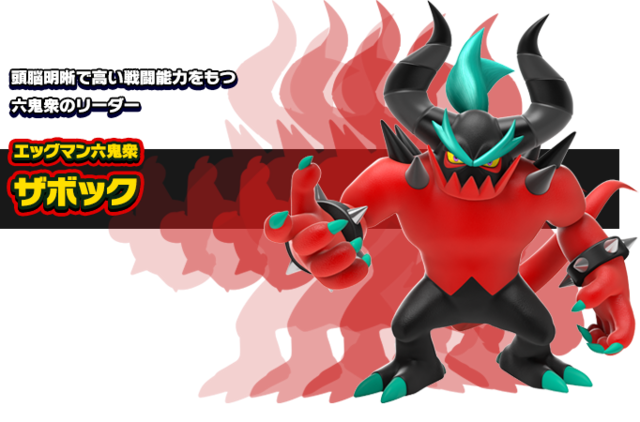 File:Zavok bio.png