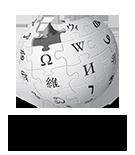 Arquivo:Smallwikipedialogo.png