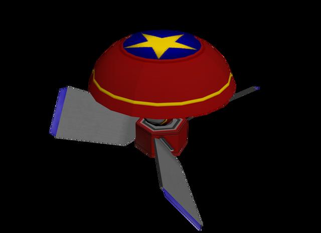 File:Propeller.png