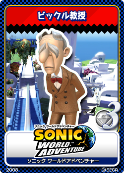 File:Sonic Unleashed 09 Professor Pickle.png