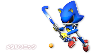 File:Chara metalsonic 01.png